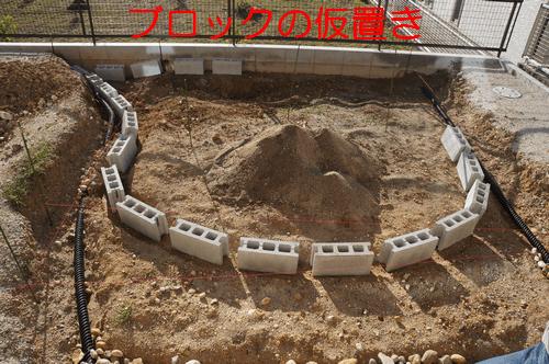 庭 DIY : 花壇のレンガを積む方法 / エピソードブリック リクライムドイエロ