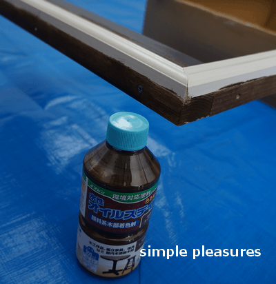 ミラーリメイク:和信の水性オイルステインを塗る