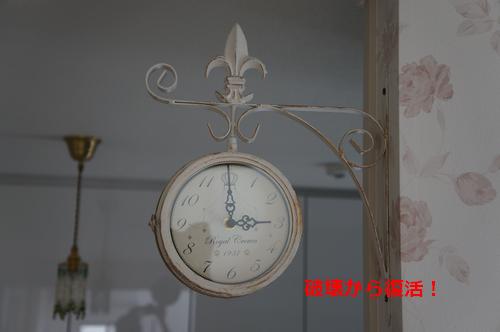 電波時計ムーブメント交換方法 フレンチアンティーク風両面時計