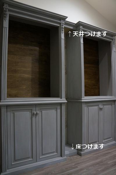 壁面収納 フレンチ家具 輸入壁紙