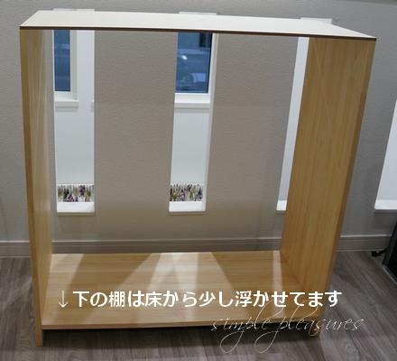 フレンチ風背面収納 作り方 DIY:木枠を組みます