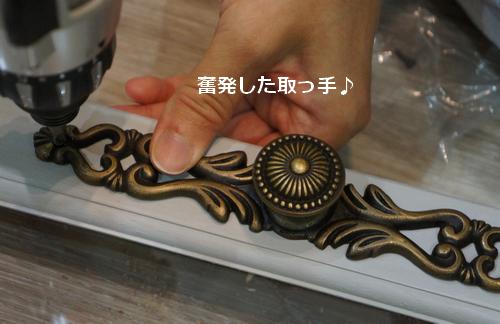 アンティーク風取っ手 真鍮