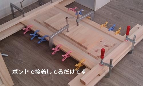フレンチ風背面収納 作り方 DIY:扉を作る