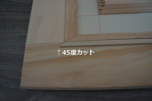 フレンチ風背面収納 作り方 DIY:扉にモールディングを貼る