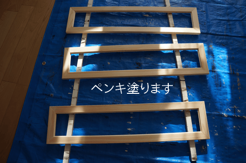 扉の作り方 ペンキを塗る