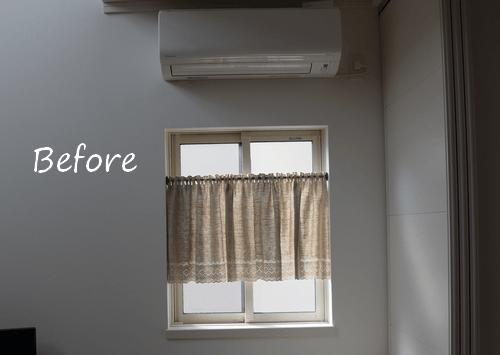 内窓をつける前 普通の窓