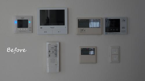 インターホン、給湯、太陽光、玄関ドア、エアコンのパネルが並ぶ