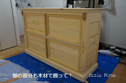 DIY 家具作り 装飾の木材を取り付ける