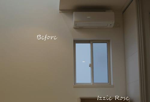 室内用木製エアコンカバーDIY作り方:Before