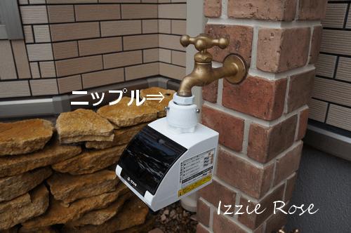 ユニソン ネオキャスティ 自動水やり機 泡沫蛇口用ニップル