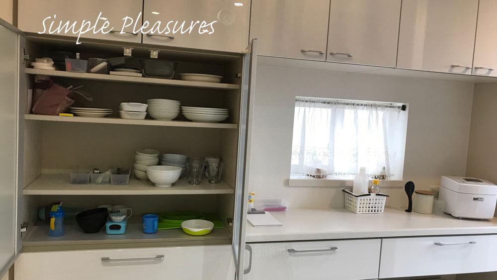 子供のキッチンいたずら防止 食用油とお皿の収納