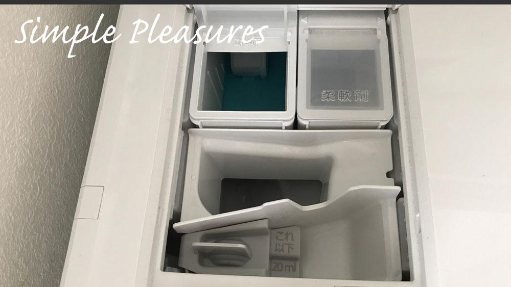 パナソニック 洗剤自動投入の洗濯乾燥機が便利