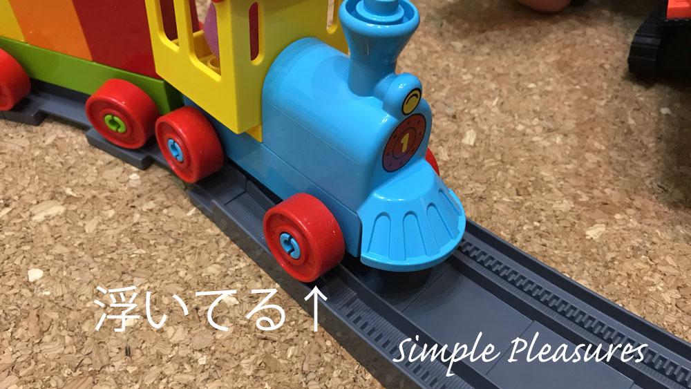 レゴデュプロ デラックストレインセット かずあそびトレインを鉄道橋で走らせる
