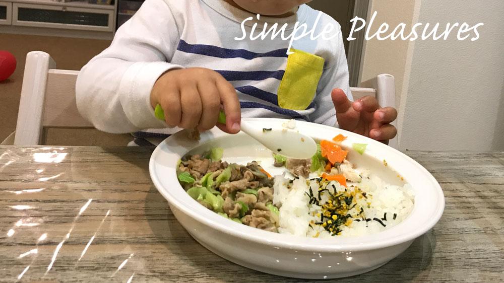 ユニバーサル食器 森正洋デザイン ディープ プレート 食べこぼし防止 子供用