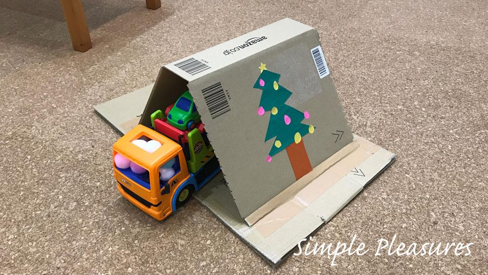 手作りトンネル 簡単おもちゃの作り方