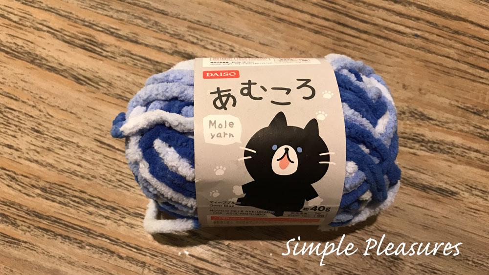 手作りおもちゃ 毛糸で遊ぶ