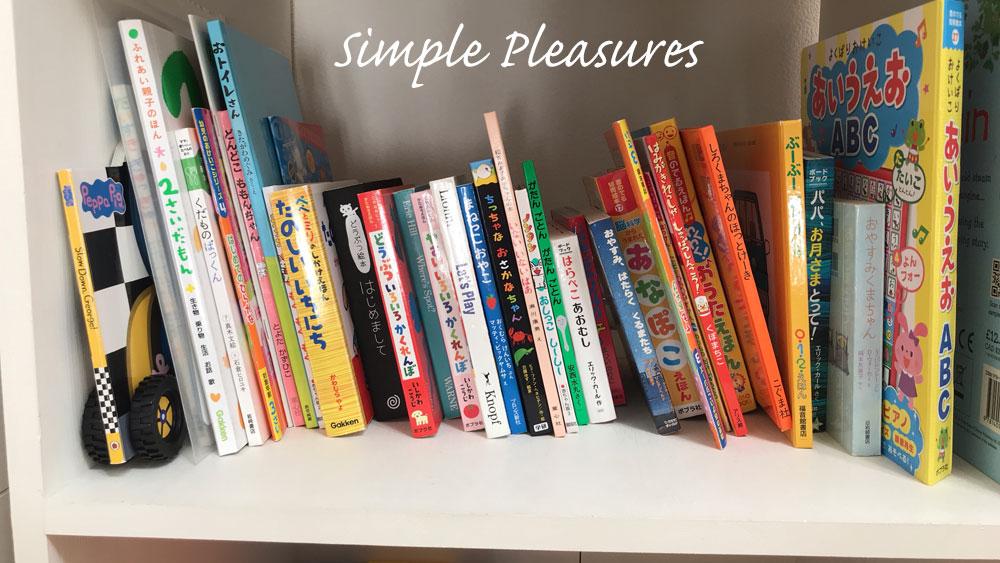 2歳男児 絵本が好き 本棚