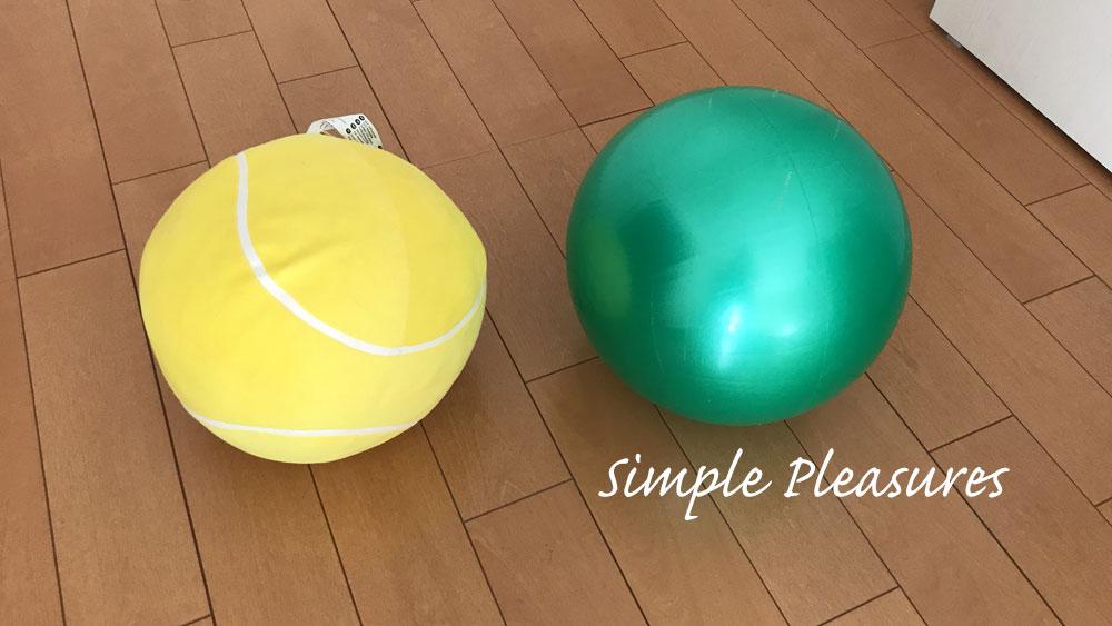 2歳男児 室内遊び ボール
