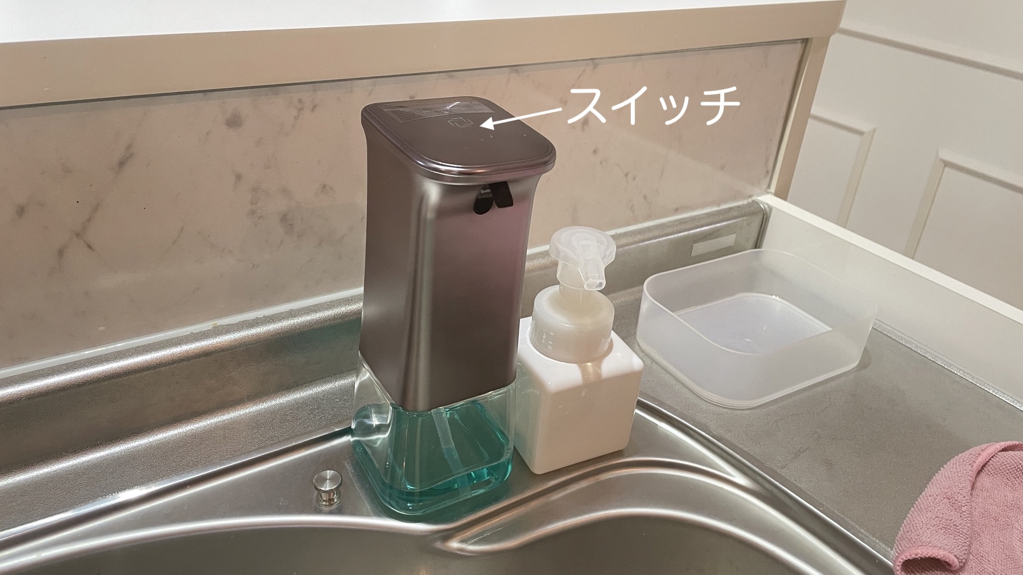 勢いがすごい!ー食器洗剤用の詰め替えボトルの液漏れ問題→ソープディスペンサーで解決
