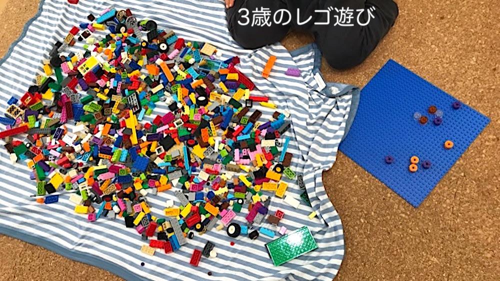 レゴは3歳から大丈夫!3歳男児の遊び方
