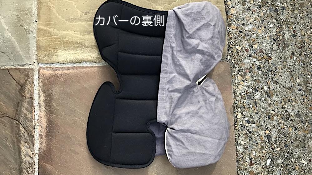 チャイルドシートのお漏らし対策:車の尿&嘔吐の消臭方法 クッションカバー