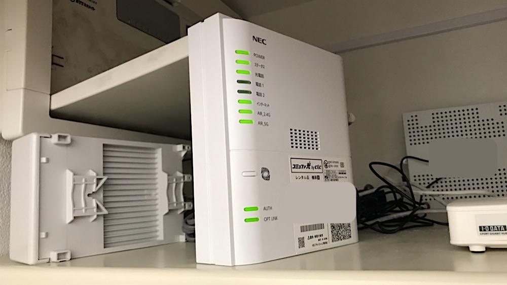 コミュファ光のWi-Fiが途切れる!無線LANルーターを追加して解決!